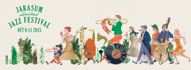 content_jarasum_jazz_festival_banner